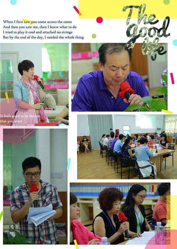 塘厦丹泉幼儿园被评为东莞市一级幼儿园